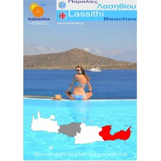 LASITHI BEACHES GUIDE